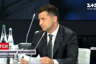 Новости Украины: Зеленский считает, что каждая община должна построить по меньшей мере один парк
