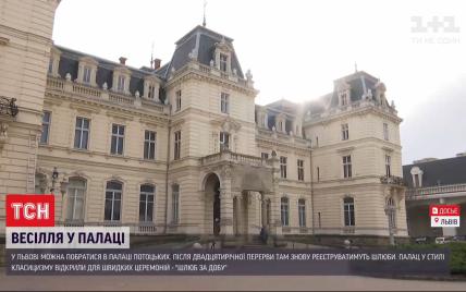 У львівському палаці Потоцьких одружуватимуть не всіх: які умови і вартість