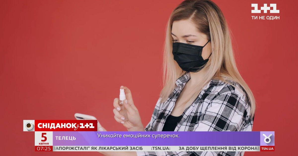 Могут ли антисептики навредить здоровью – Популярная наука