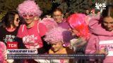 Новини України: у низці міст на забігах підтримали жінок, що борються з раком грудей