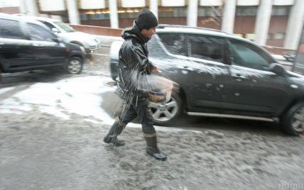 Непогода не отпускает Украину: ГСЧС предупреждает о сохранении сложных погодных условий на протяжении 11 декабря