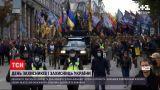 Новости Украины: как День защитников и защитниц отмечали в разных регионах Украины