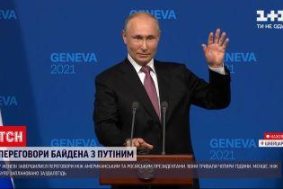 Новини світу: прорив чи провал – чому не було спільної пресконференції Байдена і Путіна