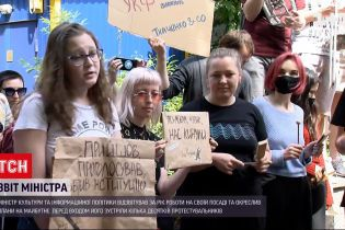 Новости Украины: деятели культуры встретили Ткаченко перед пресс-конференцией с громким протестом