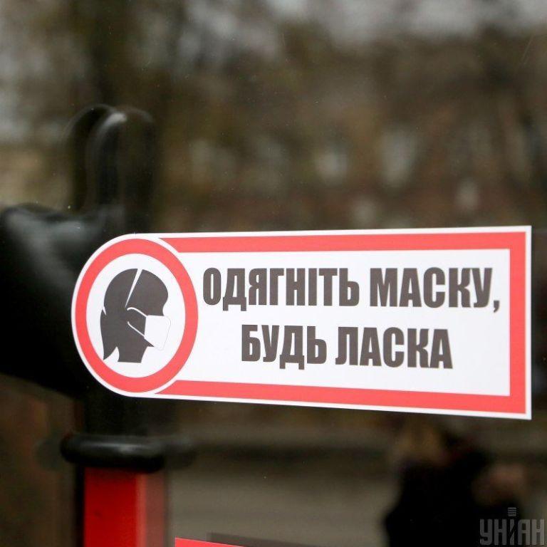 """""""Это уже не совсем локдаун"""" — в правительстве эксклюзивно ТСН.ua прокомментировали планы новых ограничений"""