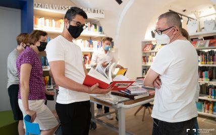 """На """"Книжковому Арсеналі"""" оголосили найкрасивішу книжку України 2021 року"""