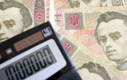 Fitch підтвердило погіршений прогноз падіння економіки України