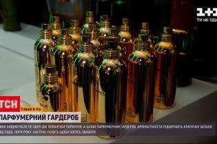 Новости Украины: как правильно носить духи и в каких ситуациях уместен шлейф