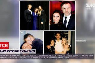 Новини України: Святослав Вакарчук розлучається з дружиною після 20 років спільного життя