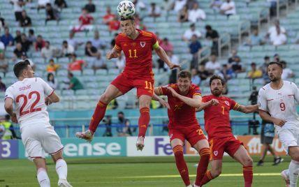 Євро-2020: збірні Уельсу і Швейцарії в бойовому поєдинку зіграли внічию