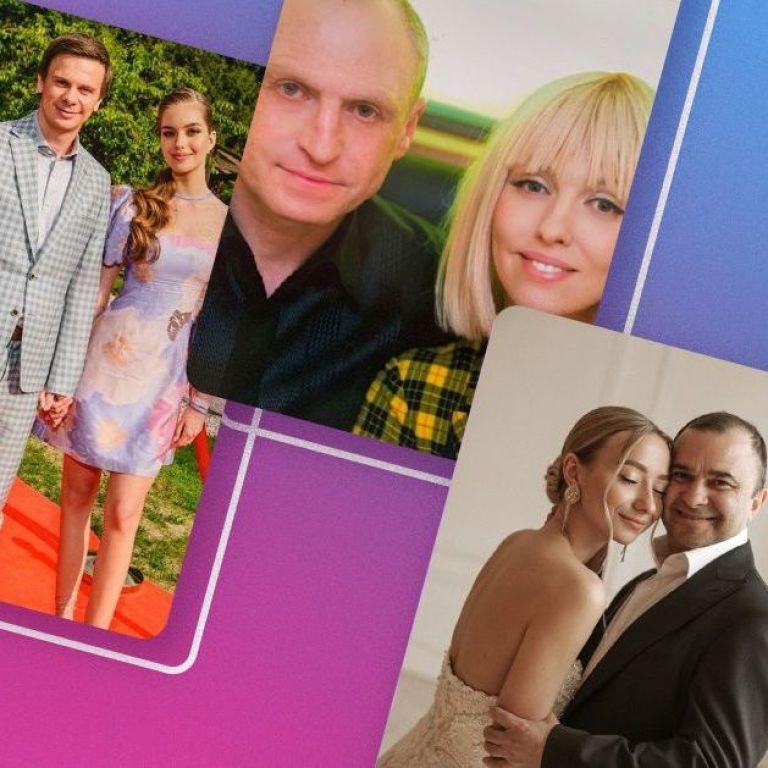 Камалия, Комаров и Павлик: украинские звездные супруги с большой разницей в возрасте