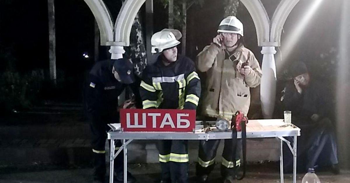© ГУ ДСНС в Одеській області