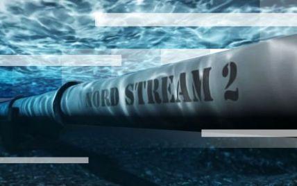 """Неправдива інформація про запуск """"Північного потоку-2"""" обвалила ціни на газ в Європі"""
