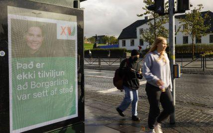 Ісландія стала першою в Європі країною, де жінки отримали більшість у парламенті