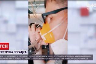 """Новости Украины: почему самолет, выполнявший рейс """"Киев-Батуми"""", экстренно посадили в """"Борисполе"""""""