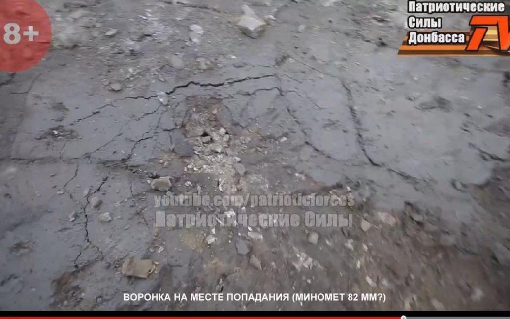 До загибелі людей призвів вибух малопотужних боєприпасів / © facebook.com/anton.gerashchenko.7