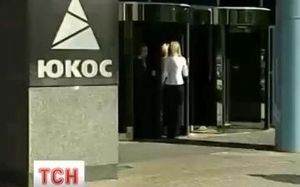 """Россия отказывается выплачивать миллиарды акционерам """"ЮКОСа"""" и готовится к новым арестам своего имущества"""
