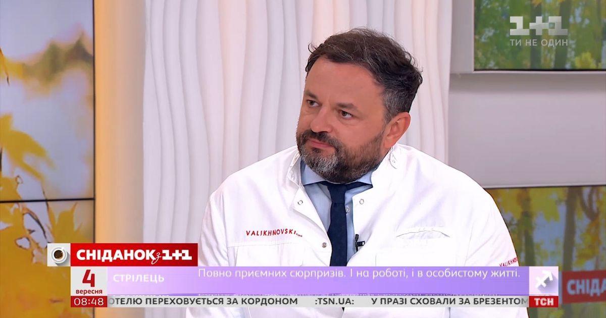 Как действовать, если ребенок травмировался в школе - советы врача Ростислава Валихновского