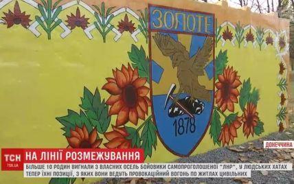 """Боевики сорвали договоренности по разведению сил и разминированию территории в """"Золотом"""""""