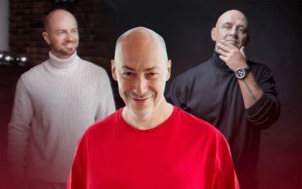 Потап, Яма, Гордон та Кошовий: який вигляд мали голомозі зірки з волоссям