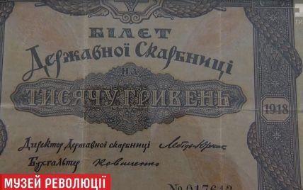 К 100-летию УНР: в Киеве открылась выставка личных вещей Петлюры и Грушевского