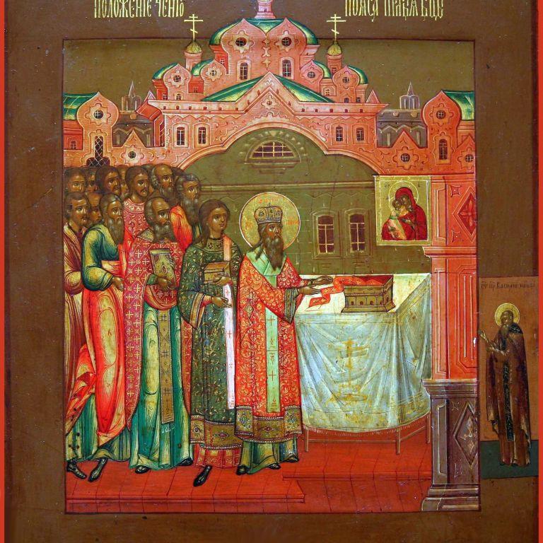 23 липня - Покладення ризи Господньої: історія і традиції свята