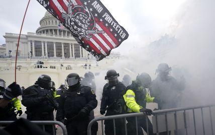 Полиция США знала об угрозе штурма Капитолия за три дня до беспорядков — СМИ