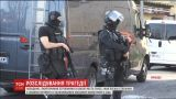 Во Франции выясняют мотивы расстрела учеников в школе города Грасс