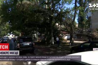 Новини України: наслідки негоди - яка ситуація в середмісті Одеси