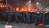 Півтора десятка людей постраждали під час акції протесту у Вірменії