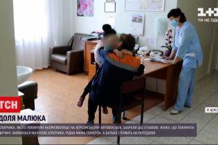 Новости Украины: брошенного на херсонском автовокзале мальчика забрали родственники