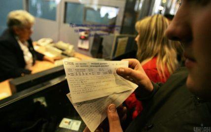 """""""Укрзализныця"""" вернула деньги за более чем 640 тысяч билетов и ждет обращений еще 100 тысяч пассажиров"""
