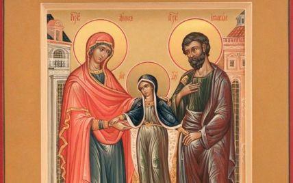Церковный праздник 22 сентября: день Иоакима и Анны — родителей Пресвятой Богородицы