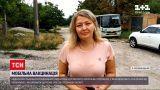 Новости Украины: в Кропивницком стартует вакцинация в мобильных пунктах – троллейбусах и автобусах