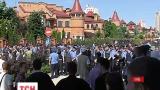 В столице состоялся гей-парад