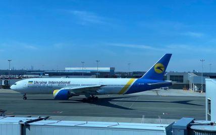 Українські авіакомпанії скасували найближчі рейси до Вірменії через бойові дії