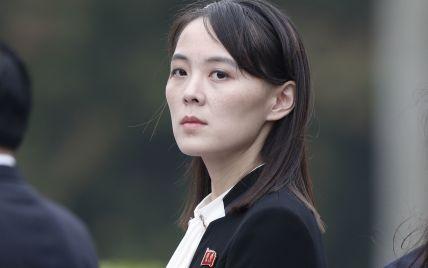 У КНДР назвали умови для відновлення зв'язків з Південною Кореєю
