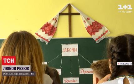 Педагоги и церковники договорились совместно охранять традиционные семейные ценности: о каких семьях будут рассказывать школьникам