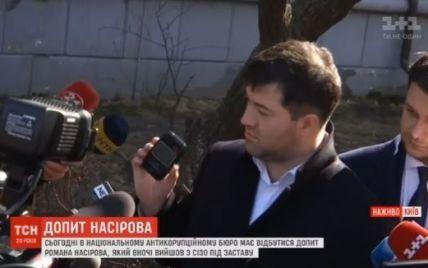 Насиров приехал на допрос в НАБУ и похвастался электронным браслетом