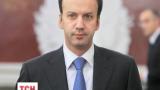 Вице-премьер Аркадий Дворкович посоветовал россиянам меньше есть и больше работать
