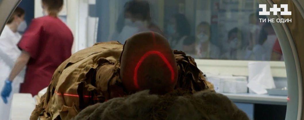 У Мілані лікарі зробили МРТ мумії зі стародавнього Єгипту