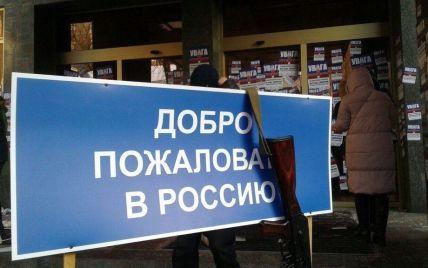 """Блокадники ОРДЛО погрожують """"закрити"""" російські банки в Україні через два тижні"""
