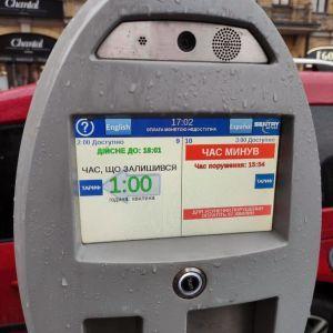 У Києві стежитимуть за водіями під час паркування авто: що відомо
