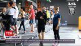 Новини України: яким спортом слід займатися, аби жити довше