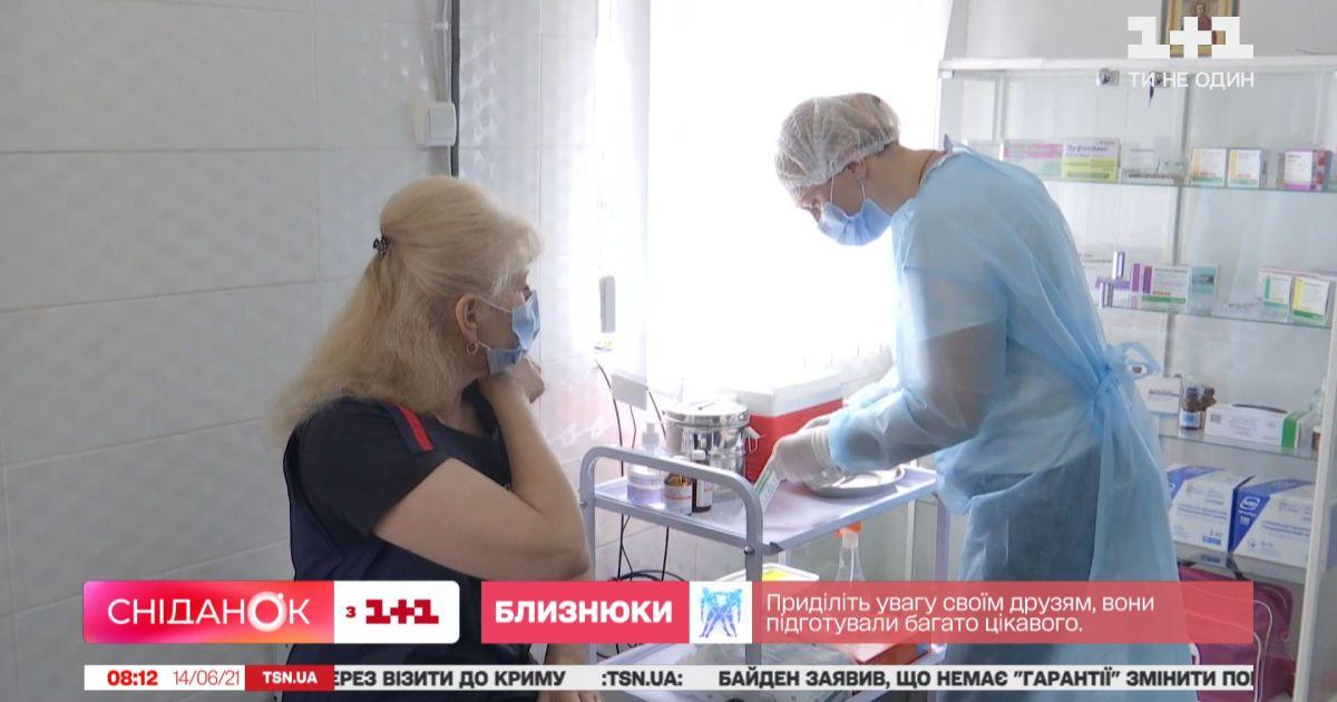 В Киеве начинают вакцинировать госслужащих