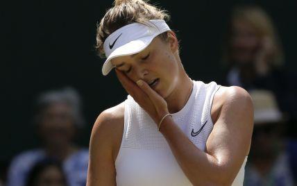 Свитолина не смогла пробиться в финал Wimbledon