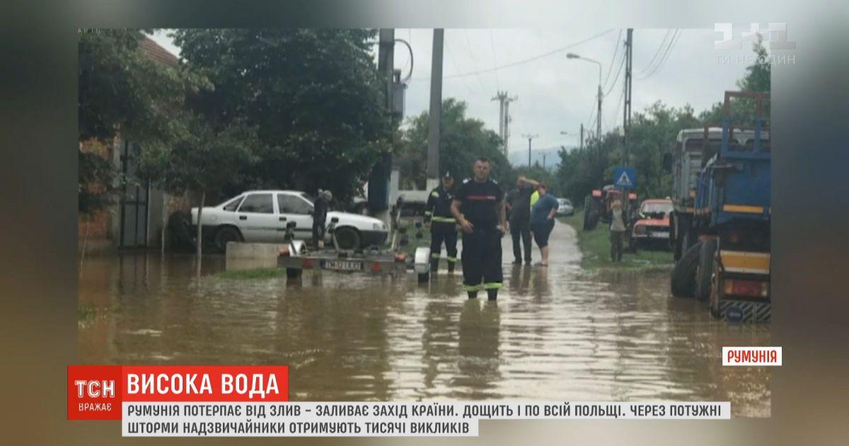 Наводнение в Европе - от ливней страдают Румыния и Польша