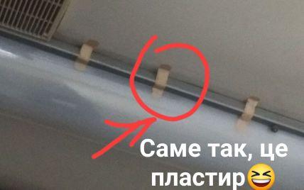 """""""Надежное решение"""": в поезде """"Ворохта-Полтава"""" неисправную лампу починили пластырем от мозолей"""