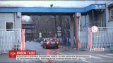 """На заводе """"Запорожкокс"""" специальная комиссия устанавливает причины трагедии"""