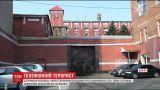 Задержали мужчину, который по телефону сообщил о заминировании СИЗО в Днепре